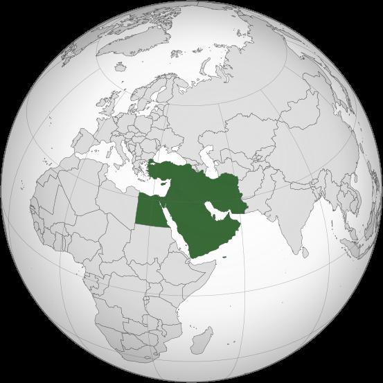 Ciera Potter Sw Asia Middle East
